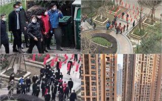 【新聞看點】川普連斥北京 中共防疫4大弊病
