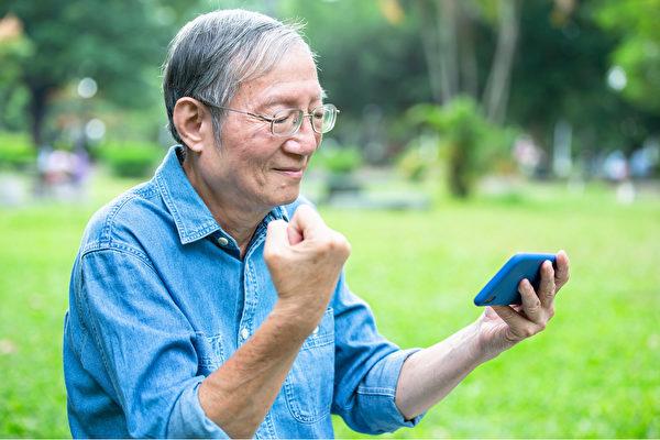 一个简单的老花眼矫正方法,让人既能看清远处,也能看清近处。(Shutterstock)