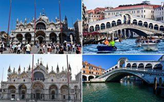 组图:意大利威尼斯疫情前后对比