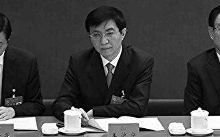 王友群:王沪宁敢让黄燕玲上央视露面吗?