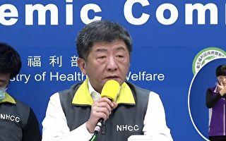 台湾9日起可买2周口罩 预计85%民众可买到