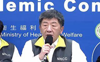 台湾增7例中共肺炎患者 其中两位出现嗅觉丧失