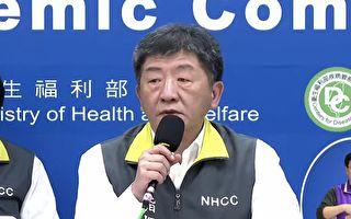 台湾增10名中共肺炎患者 8例境外2例本土