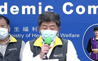 台湾增3例中共肺炎患者 1例待厘清感染源