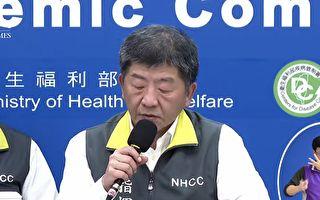台湾一名社区保全染中共肺炎 感染源不明