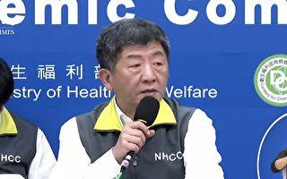 防社区感染源引发院内感染 陈时中:即起禁止探病