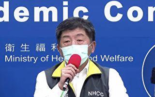 台湾增1中共肺炎本土患者 为案322宿舍室友