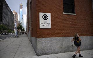 CBS獲獎女製片染疫病逝 6雇員確診