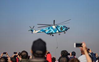 驻港部队坠机4死 中共王牌直升机半年失事2次