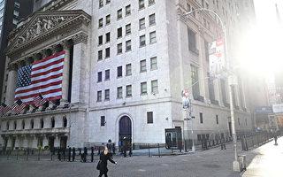 美推外国公司问责法 大批中企面临退市风险