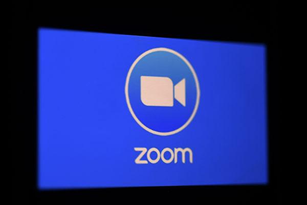 Zoom遵中共法律 關閉美維權人士帳號