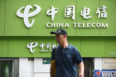 中国电信上市3天 两日跌停 近千万封单待售