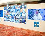沙特誓言打击投机客 国际油价重回40美元