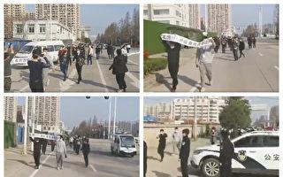 【一线采访】补贴被扣 武汉志愿者上街抗议
