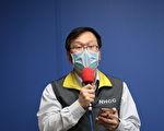 三重区诊所一医师死后确诊 庄人祥证实台湾首例