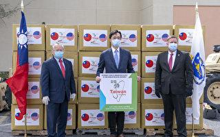 【视频】助麻州抗疫 台湾捐10万口罩