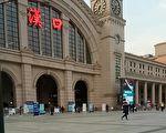 張展:漢口火車站,逃難的中國人