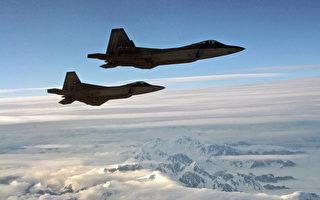 美F-22隐形机在阿拉斯加拦截俄反潜巡逻机