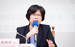 台法輪功律師團譴責香港特首 要求停止抓學員
