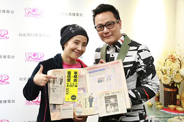 李明依罹甲狀腺癌 動刀切除惡性腫瘤