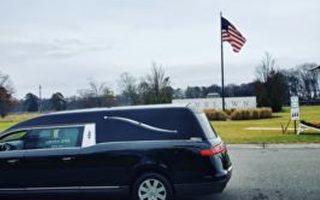 格雷港殯儀館 專業用心 服務全紐約