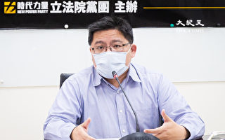 疫情冲击 立委吁缓征综所税、营所税