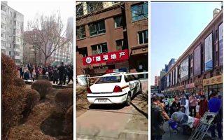 陈思敏:哈尔滨疫情蔓延 涉及上海惊动北京