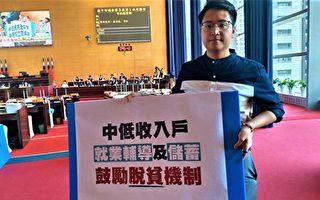 颜丹:台湾与大陆疫中发补贴的悬殊对比