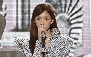 太妍5月4日发行《Happy》 IG发短文悼念父亲