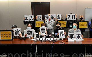 香港政府令酒吧酒馆关闭十四天