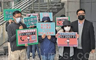 香港民主黨再接懷疑口罩騙案求助