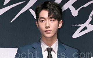 南柱赫离开YG娱乐 签约SOOP与孔刘同门