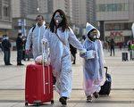 北京防疫措施被指最嚴 孝感一家人返京受阻