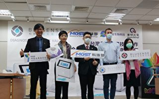 台湾丹麦合作快筛技术 检测病毒只需12分钟