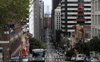 加州为加速重启经济放松标准    旧金山湾区各县谨慎跟进