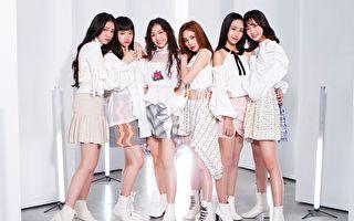 台湾新女团PER6IX 新歌MV本周即将上线