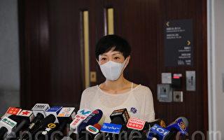 陈淑庄指中共干预对香港发展不利