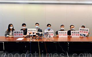 香港限聚令等措施延至五月七日