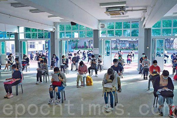 香港DSE通識科必答題涉新聞自由