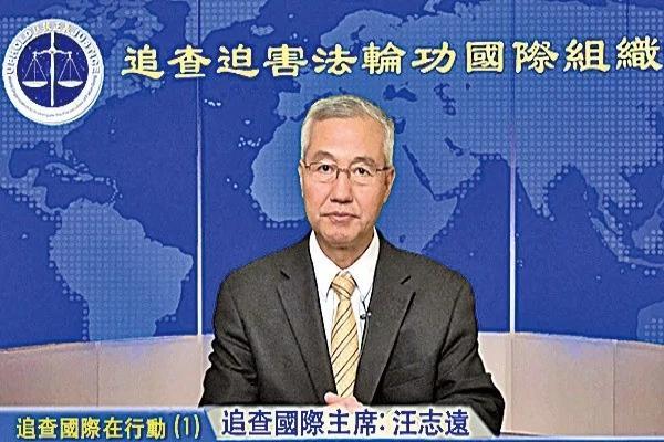 汪志远:中共是祸害人类的病毒之源