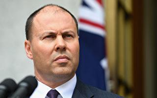 财长:澳洲保工政策仅在安全情况下撤回