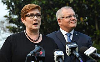 澳洲與中共也「交火」 專家揭中澳翻臉內幕
