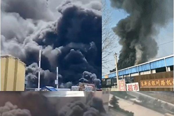 山东威海长峰物流园仓库集散点附近突发火灾。(视频截图)