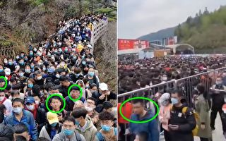 【现场视频】疫情未完 安徽黄山万人扎堆爬山