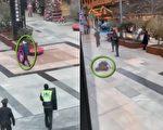 成都市春熙路一戴口罩男子在鳳祥樓持刀與警察對峙。後來該男子被警察開槍擊傷。(視頻截圖合成)