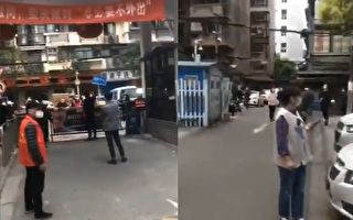 【現場視頻】剛解封 武漢漢華社區再被封閉