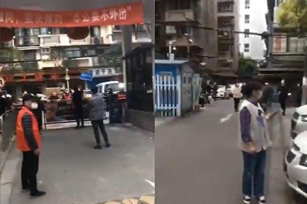 武漢漢華社區再次被封閉起來,紅袖標要求民眾回屋去。(視頻截圖合成)