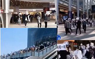 【现场视频】武汉光谷步行街数十商户游行