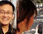 王全璋與妻子視頻,出獄後首次露面。左為王全璋入獄前,右手機中的王全璋為出獄後。(李文足推特、野靖環推特合成)