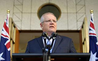 澳洲總理斥責中共留學預警「胡說八道」